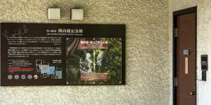 Kaikou5blog