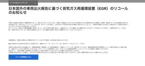 Egr_2